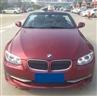 宝马(进口),宝马3系(进口)宝马3系(进口) 2011款 335i 敞篷轿跑车