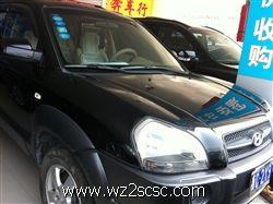 北京现代,途胜2.0GL 两驱自动天窗版