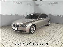 宝马(进口),宝马7系2009款 BMW 宝马740Li豪华型